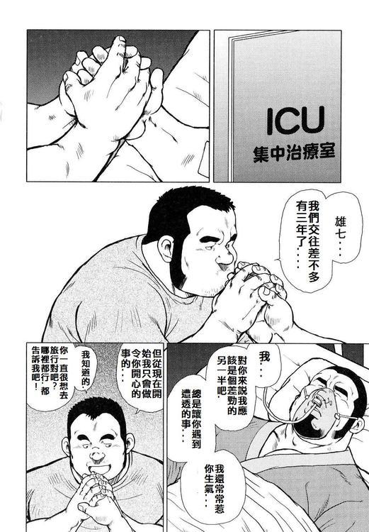 kensule_183.jpg