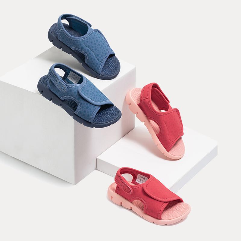 [아스코지 Askozy] 儿童沙滩凉鞋(脚背可调) 28-35码 [육아 아동]