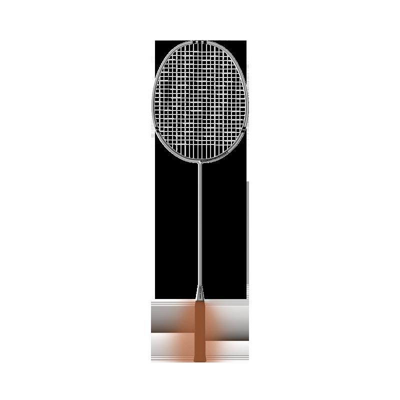 轻灵碳素羽毛球拍 单只装 (银色)
