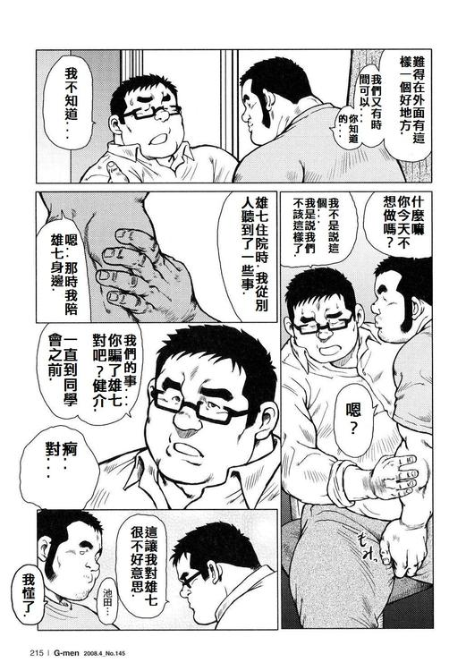 kensule_200.jpg