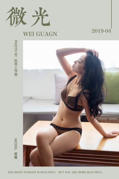 騷氣爆乳貓咪@黃樂然舔舌求收編 無尺度直接露毫無遮掩的美臀!(13P)