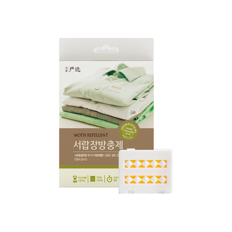 送现立减 韩国制造 天然香茅盒 10个装 天然植物萃取,山椒香气防蛀