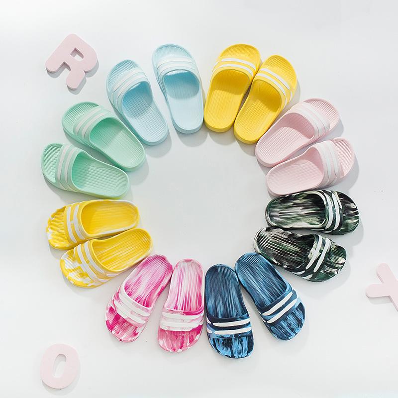 网易严选 四季儿童拖鞋 防滑