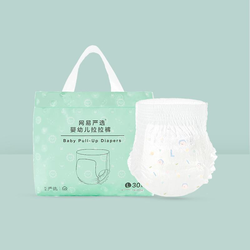 [아스코지 Askozy] 超薄婴儿拉拉裤 XL28片*1包 [육아 아동]