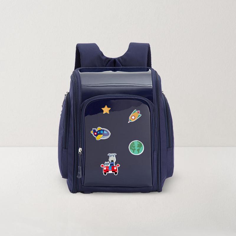 [아스코지 Askozy] 儿童护脊减负书包(1-3年级) [육아 아동]