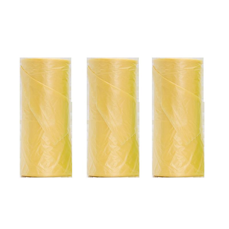 黄色*3卷装