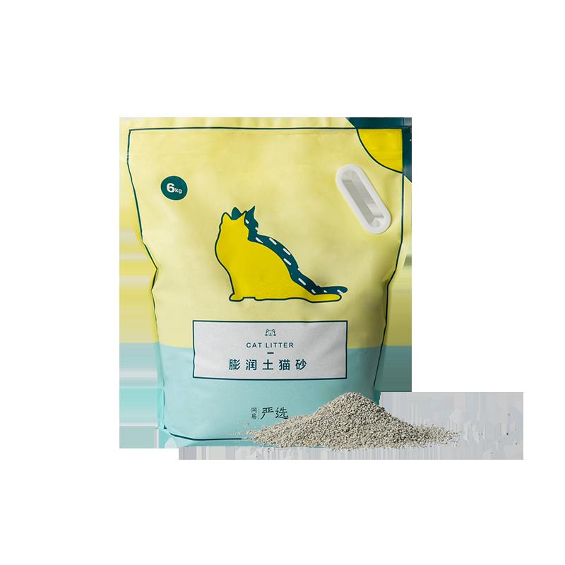 加拿大原矿 膨润土猫砂