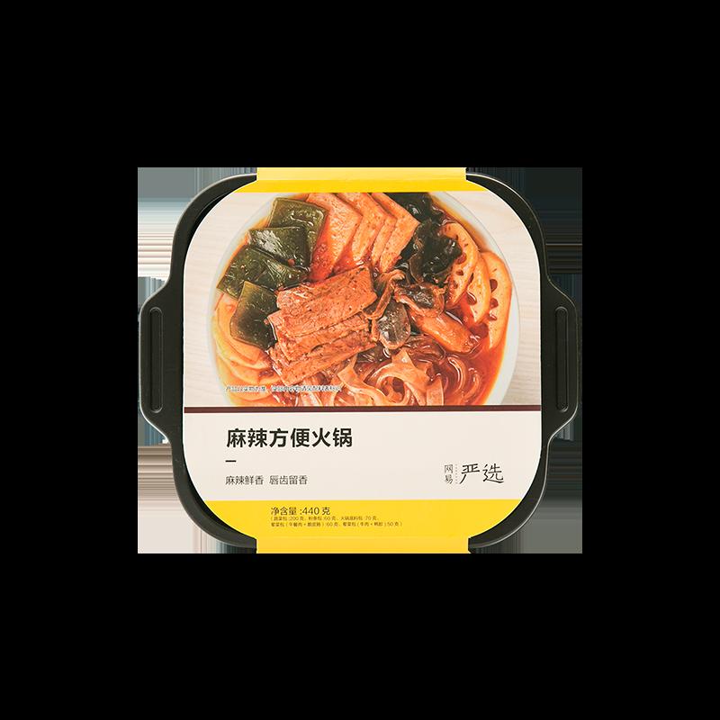 麻辣方便火鍋