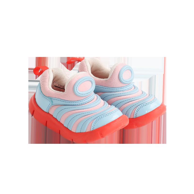 毛毛蟲兒童運動鞋