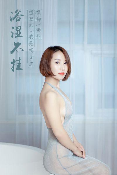 冷凍女神深田恭子個人資料介紹,深田恭子最新高清寫真作品欣賞