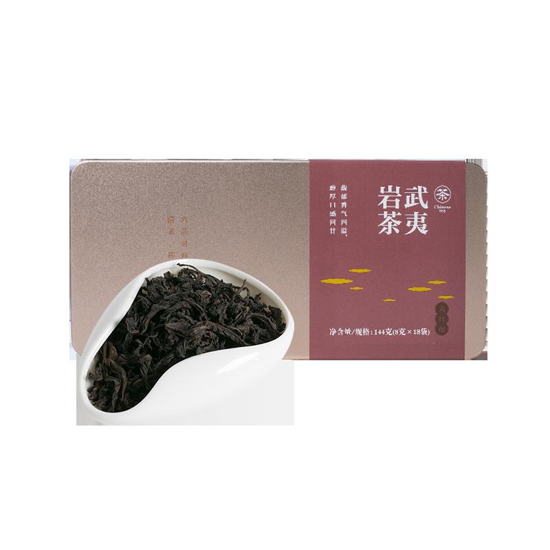 武夷岩茶 8克*18袋