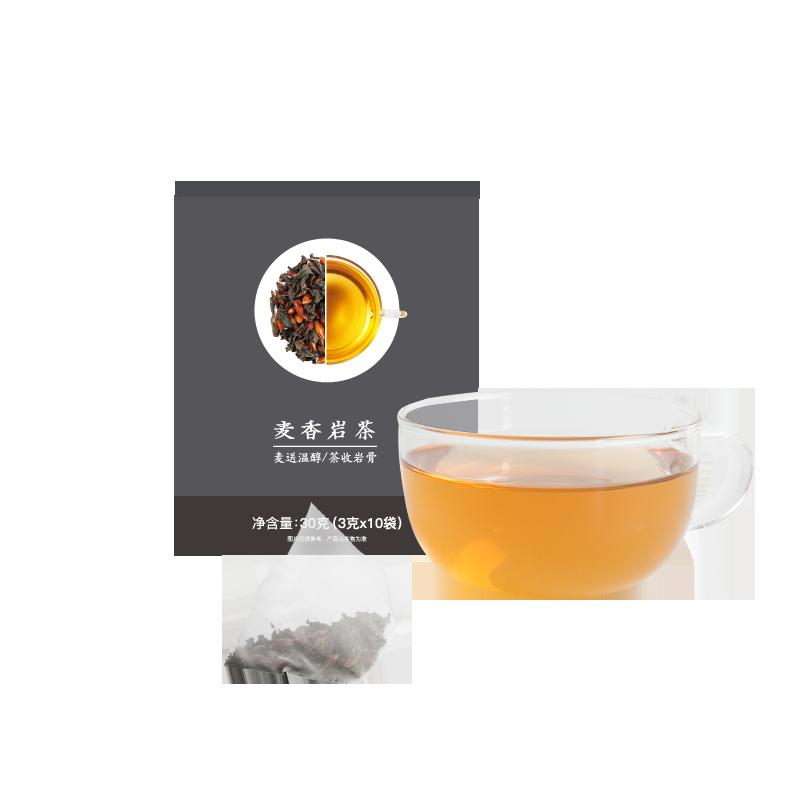 麦香岩茶 3克*10袋