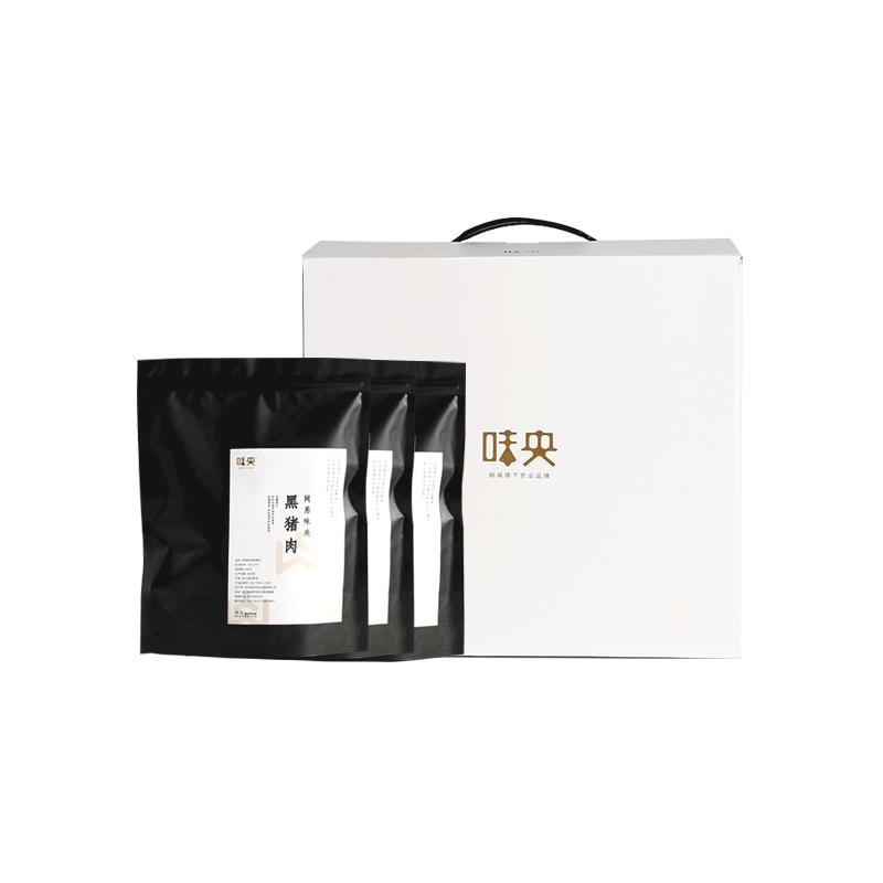 网易味央黑猪肉礼盒 350克*3份 仅支持江浙沪、北京、安徽、广州、东莞、深圳地区