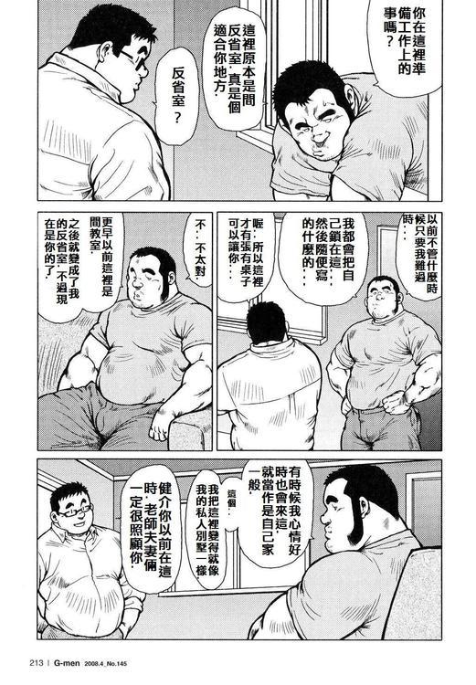 kensule_198.jpg