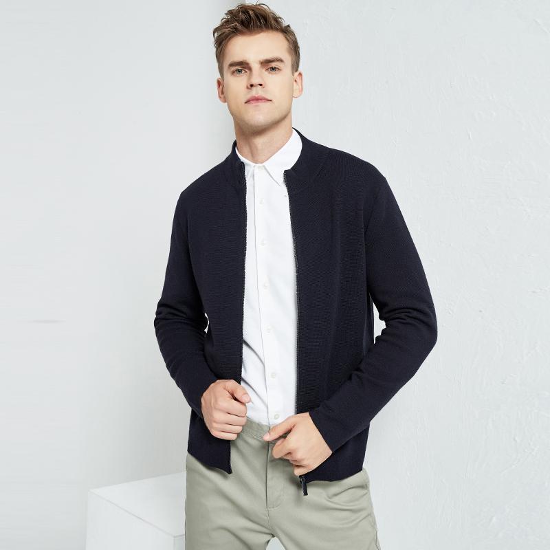 网易严选 男式休闲针织夹克衫