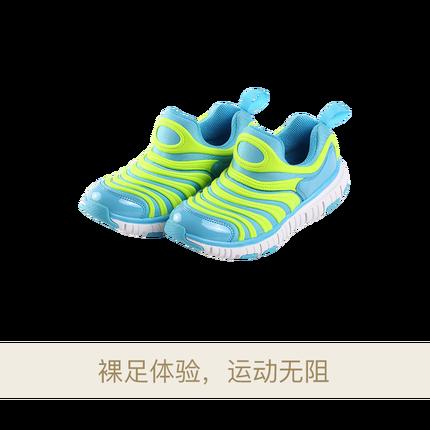 网易严选:毛毛虫大童运动鞋