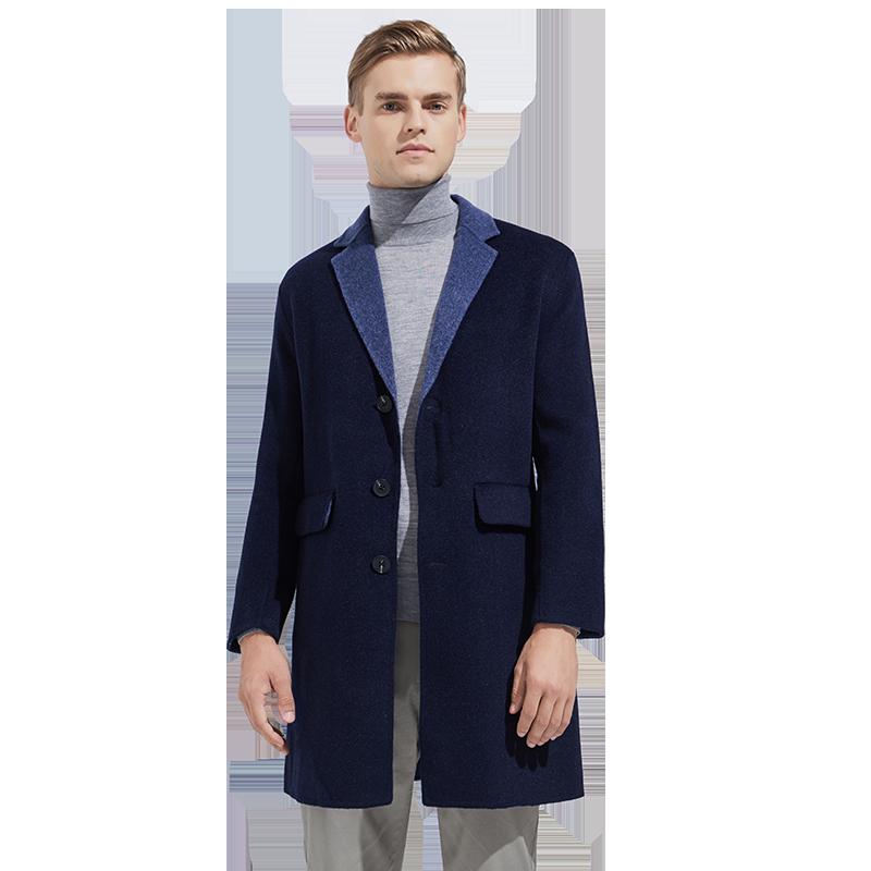 男式双色100%羊毛大衣