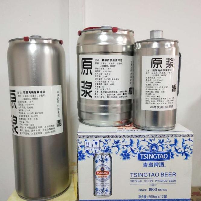 青岛啤酒二厂出品的青啤原浆,非卖品,有钱也买不到要托关系才搞到的啤酒,真正全麦芽啤酒不掺一点杂粮,口感无敌,原汁原味青啤