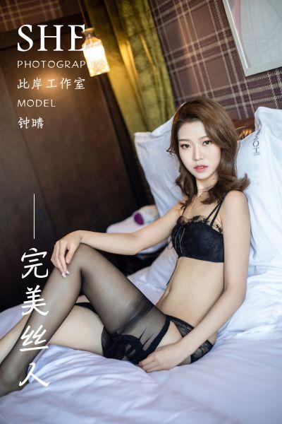 運動系正妹楊甯比基尼騎車自拍 惹火曲線太性感!(14P)(圖文)