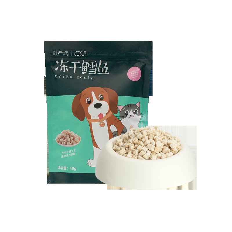 100%天然 鱈魚凍干(犬&貓用)