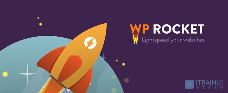 WP加速插件汉化破解版wordpress静态化缓存插件wp-rocket v3.7.2