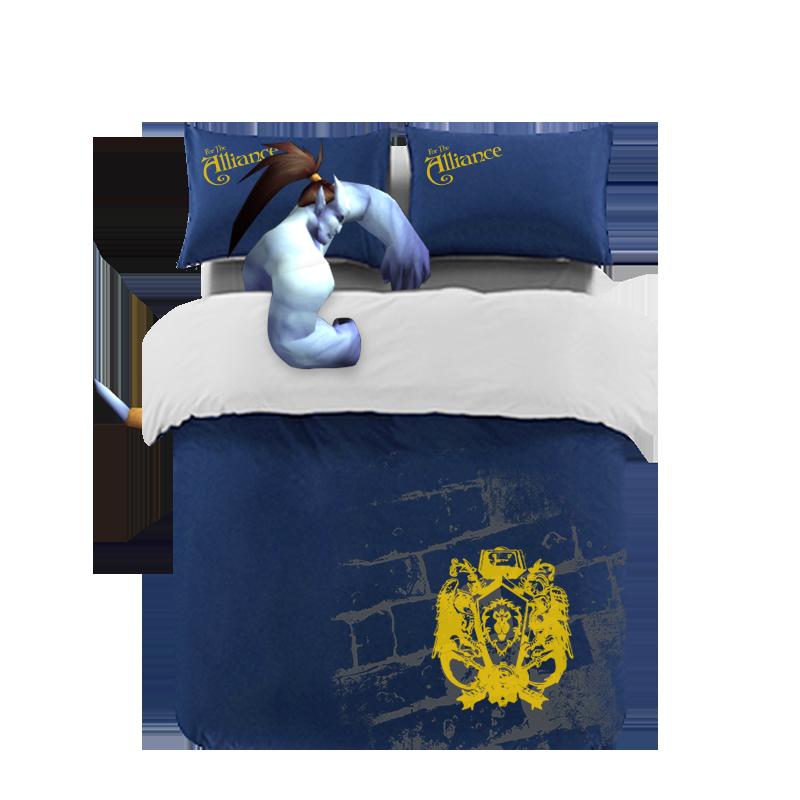 床上四件套 联盟  魔兽世界