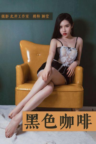強國辣模號稱小熱巴 甜美白皙還大膽露出美乳邊緣滿足你的幻想!(圖文)