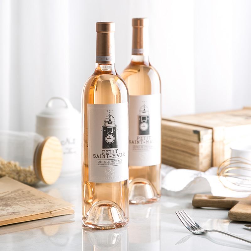 法国直采 普罗旺斯桃红葡萄酒
