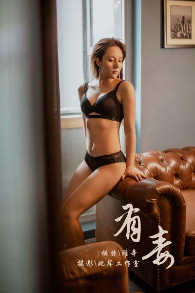 越南天使女主唱@Liz Kim c??ng寫真 胸前八字豪開飽滿完全炸開![15P]
