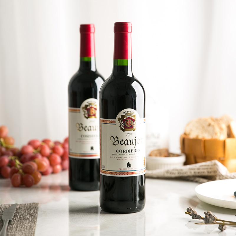 法国直采南法混酿干红葡萄酒,中秋节送朋友礼物