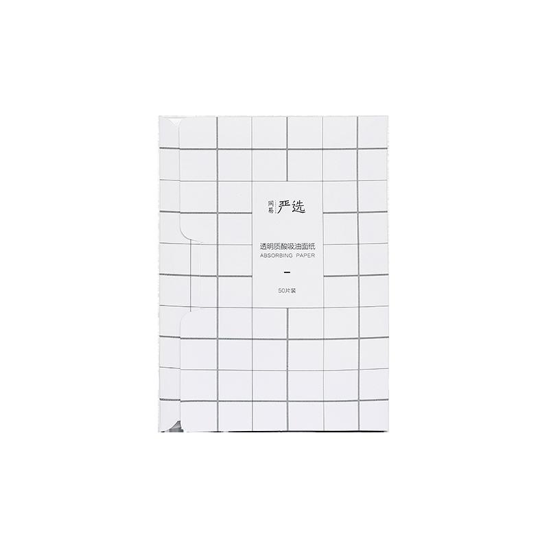 吸油面纸(透明质酸保湿)