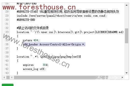 m3u8流媒体跨域报错无法播放的问题-No 'Access-Control-Allow-Origin' 技术分享-第2张