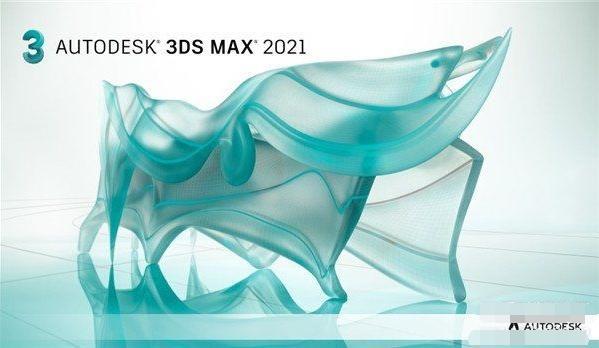 美国欧特克公司,建模和渲染软件,动画制作软件,三维较色动画制作工具,三维动画软件,三维渲染工具,三维建模软件,3D模型设计软件,3dsMax激活补丁,3dsMax中文版,3dsmax2021.3,3dsMax2020.3,3dsMax2019.3,3dsMax2018.4,3dsMax2017,3dsMax2016