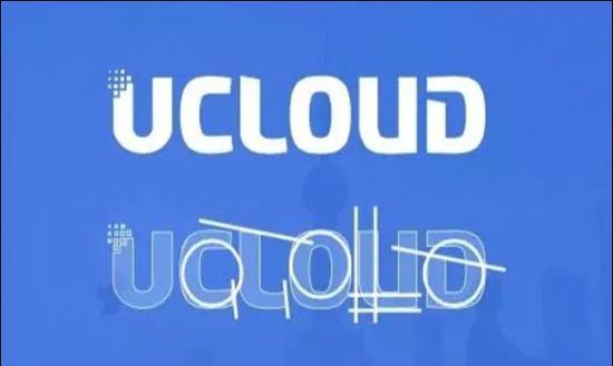 UCloud免费购买国际外网IP,以及免费CDN/短信等