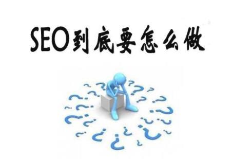 大型成人网:SEO如何利用图片优化?