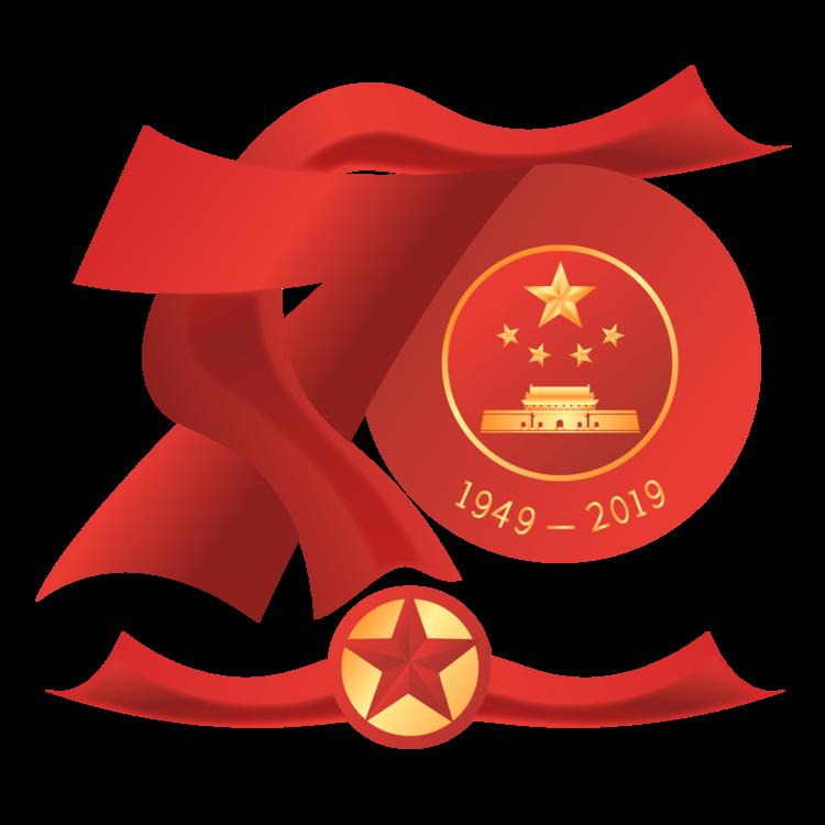 国庆元素 (39).png