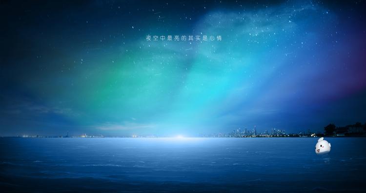 夜空中最亮的其实是心情 零度鱼意境4K文字壁纸_.jpg