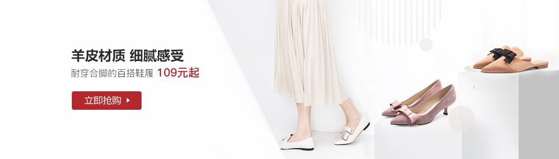类目-女鞋
