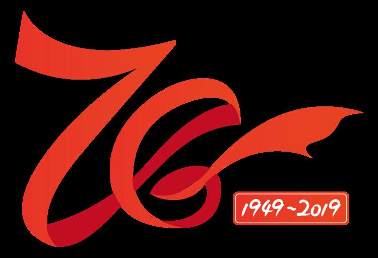 国庆元素 (26).png