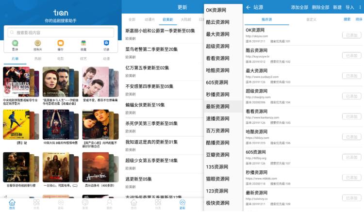 每天搜索v1.1.6.0 for Android 免费无广告版-科技HUB
