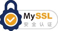 myssl.com-MySSL安全签章