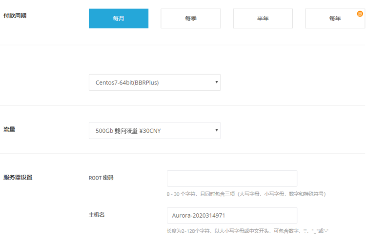 羊毛党之家 带宽偏小-AuroraCloud:70元/月/512MB内存/10GB SSD空间/500GB流量/10Mbps端口/KVM/日本CN2 GIA