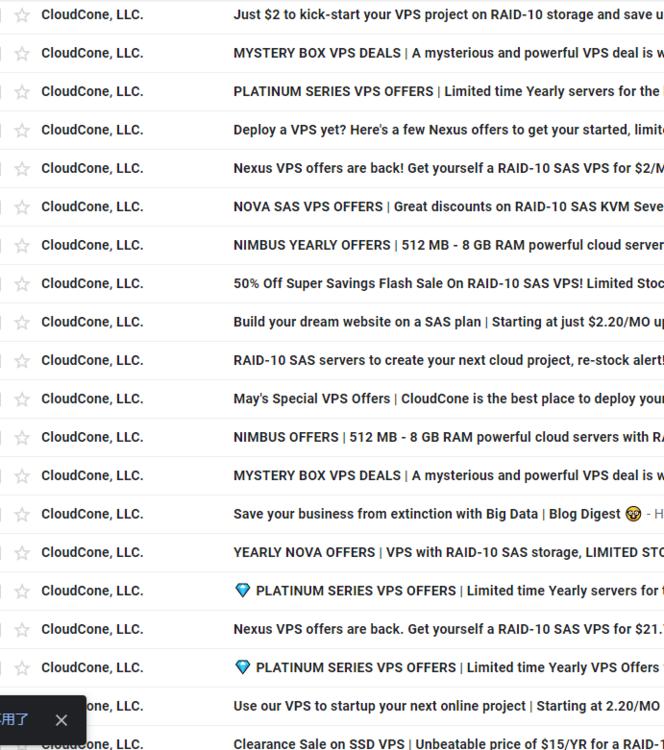 我已经迫不及待的需要取消CC邮件订阅了!!!-图1