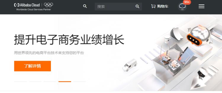 阿里云国际站(香港)支持绑定国内银行卡了!
