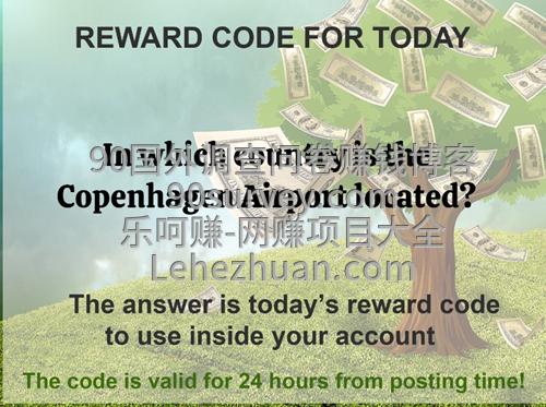 LS国外问卷赚钱网站20200712问答