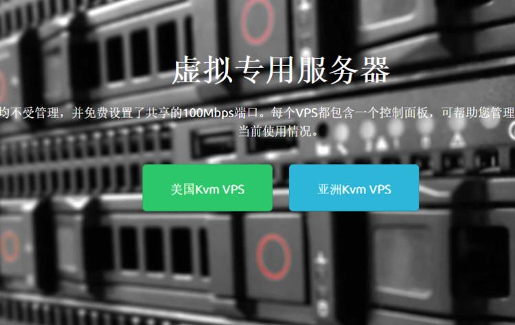 羊毛党之家 改了个名字-XSX亚洲地区KVM VPS服务器1G内存及其以上方案限时5折优惠/适合长期建站选择