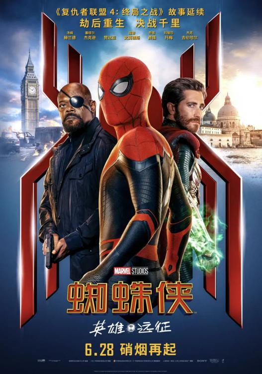 《蜘蛛侠:英雄远征》英语中字高清下载资源
