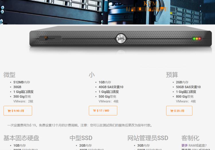 羊毛党之家 线路一般-Internet Brothers:$29.7/季/2核/512M内存/30GB SSD空间/300GB流量/1Gbps端口/KVM/韩国SK/LG/KT