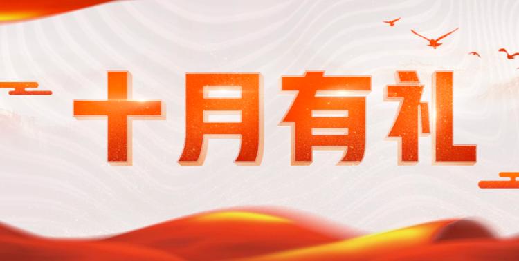 腾讯云十月有礼活动,服务器+数据库+代金券!