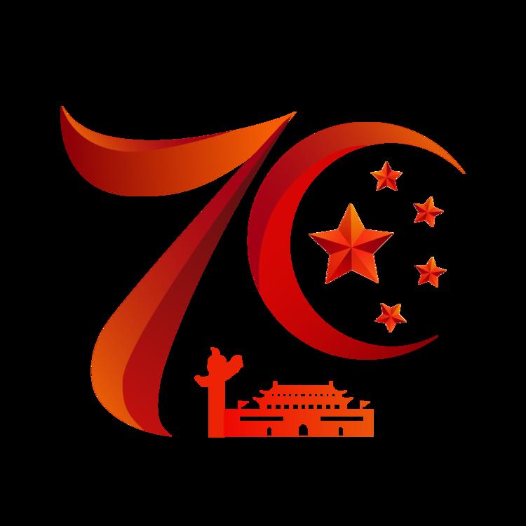 国庆元素 (11).png